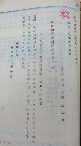 Large 190919 takeyama 03