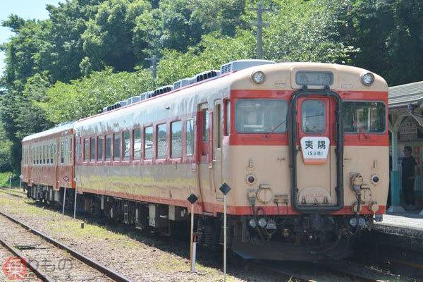 Large 190924 isumi 01