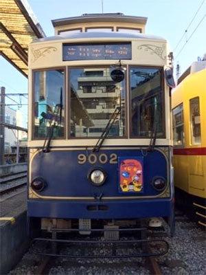 Large 190924 toeihalloween 01
