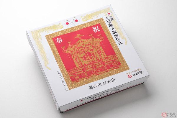 Large 191021 awajiyasokui 01