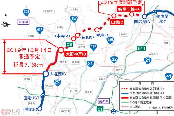 東海環状道が12月延伸 大野神戸IC~大垣西IC間 全体の約7割が完成へ ...
