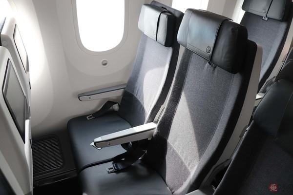 Large 191027 seat 03