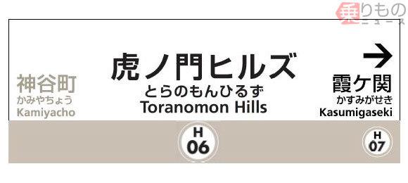 Large 191111 tomettoranomonhills 01