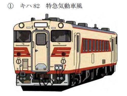 Large 191129 jrhkiha40 01
