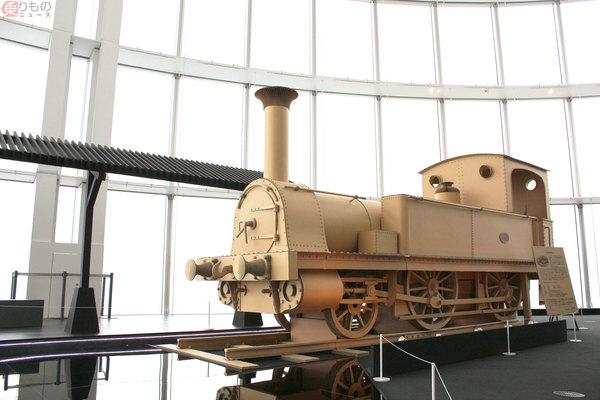 Large 191202 renarena 02