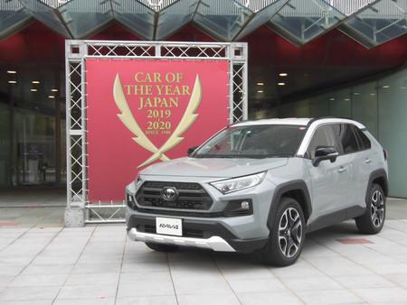トヨタ「RAV4」が受賞=日本カー・オブ・ザ・イヤー