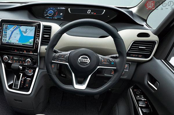 Large 200107 steering 01