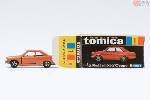 Large 200115 tomica50project 01