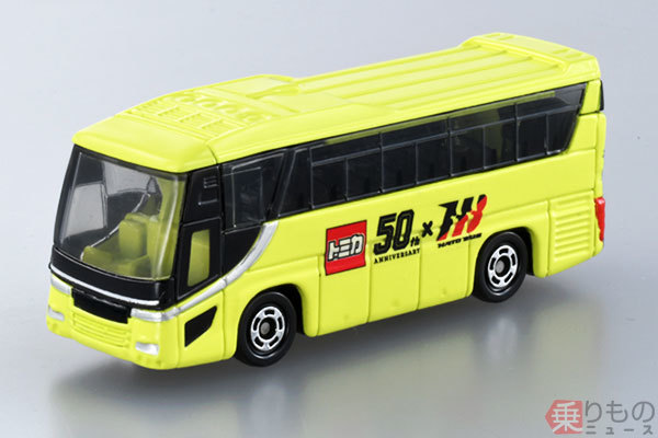 Large 200115 tomica50project 03