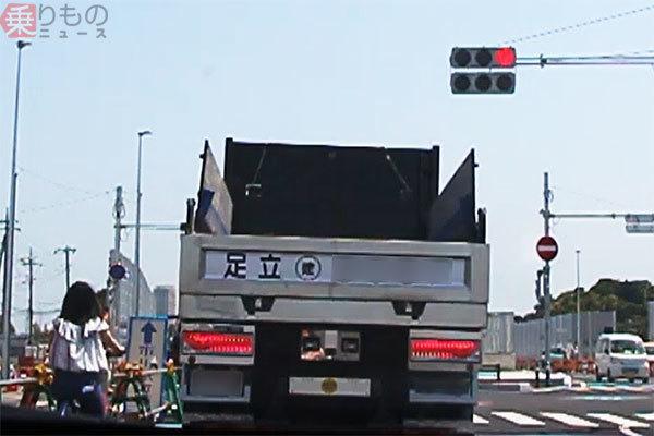 Large 200114 dump 01
