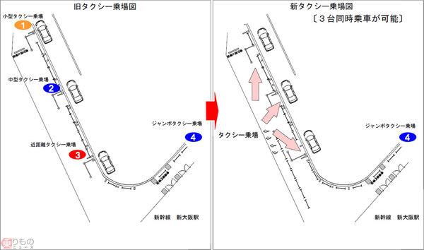 Large 200115 shinosaka 02