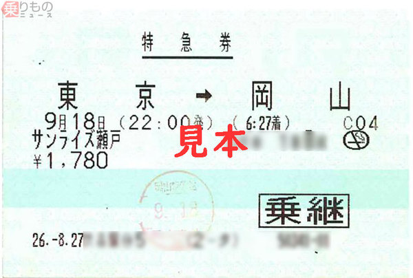 Large 191227 shintoku 04