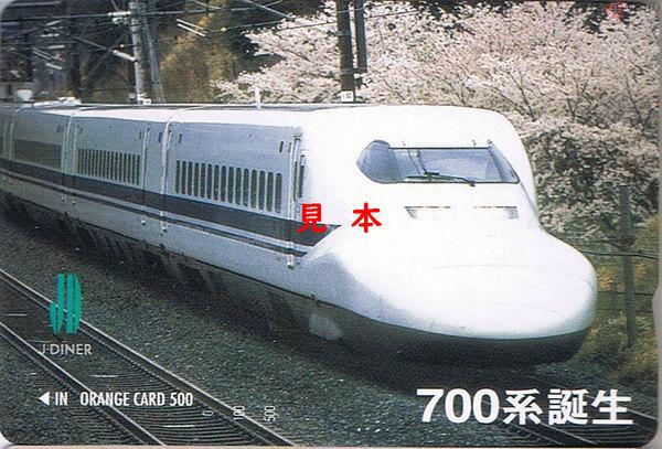 Large 200119 card 01