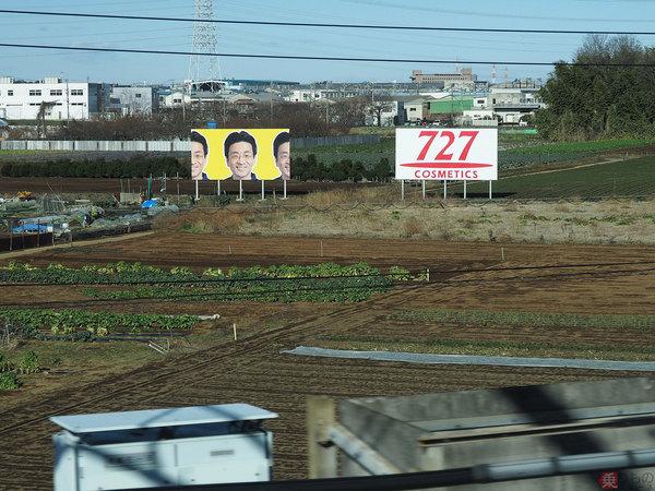 Large 200114 tokaidosyaso 02