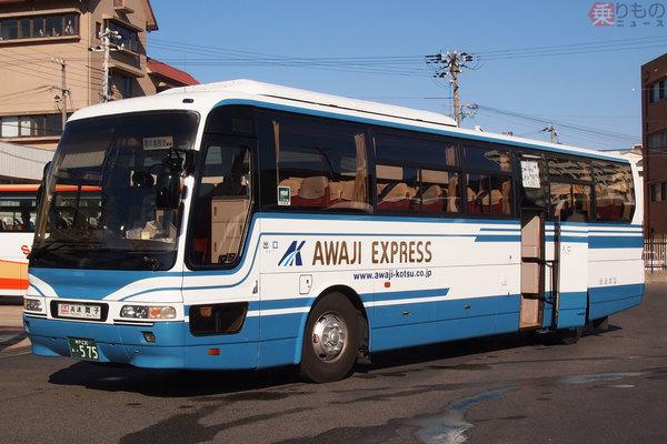 Large 200124 hennabus 03