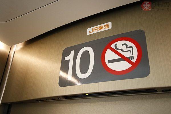 Large 2001121 smoke 01