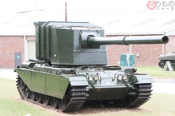 152mm 183mm 「世界最大の戦車砲」どれだけ大きかったか? 陸自最新10 ...
