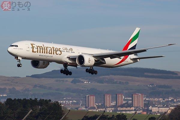Large 200206 emirates 01