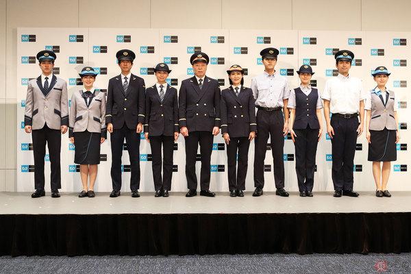 Large 200219 uniform 01