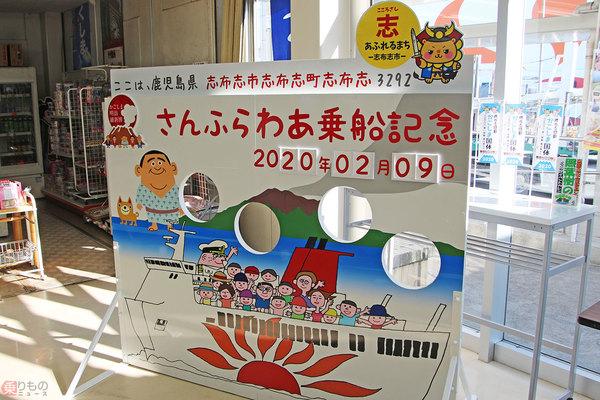 Large 200214 shibushi 03