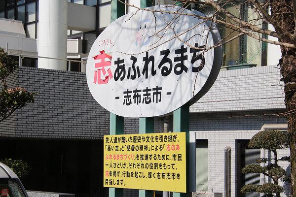 Large 200214 shibushi 04