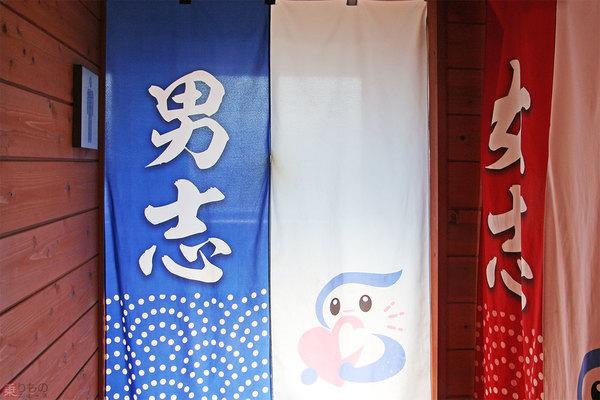 Large 200214 shibushi 06