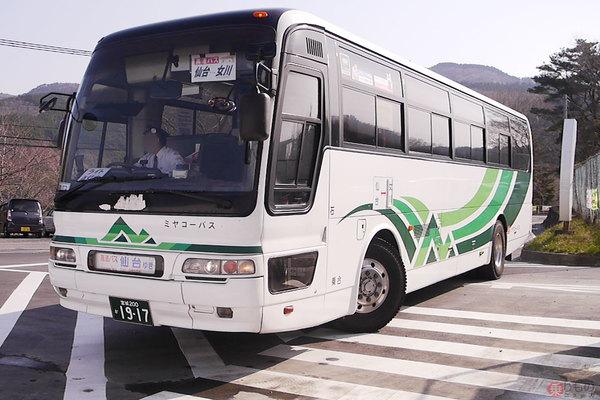 Large 200219 sien 01
