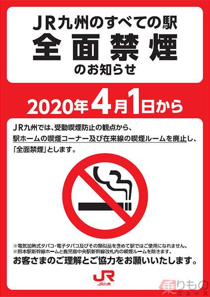 Large 200227 jrqkinen 01
