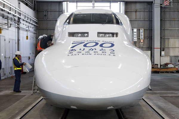 Large 200302 jrc700 01