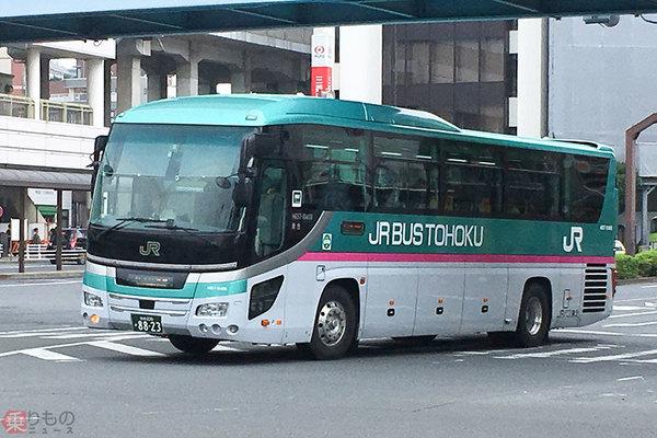 Large 200228 bus 01