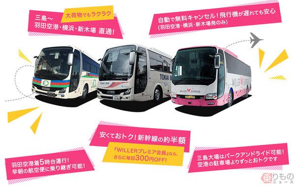 Large 200228 bus 02