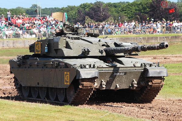Large 200228 armor 01