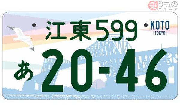 Large 200310 gotochi 01