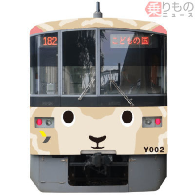 Large 200319 tqhitsuji 01