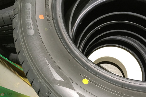 Large 200318 tirepoint 01