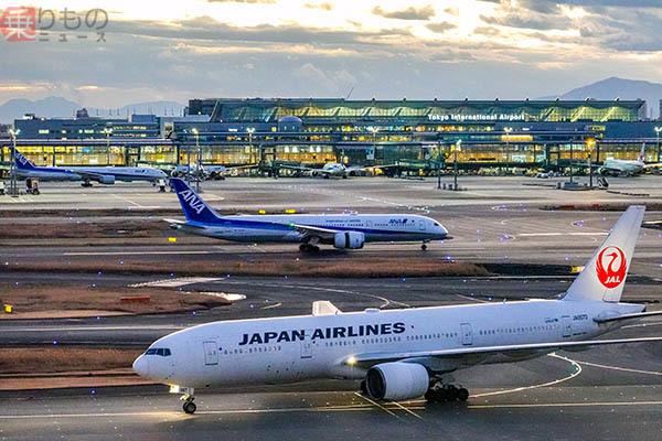 進む羽田空港の国際線化 いつ・なぜ始まったのか 以前は「羽田は国内 ...