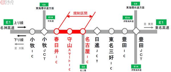 Large 200325 tomeikisei 01