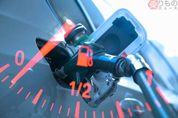 Large 200326 gasoline 01
