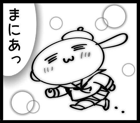 Large 200323 cnogasu 01