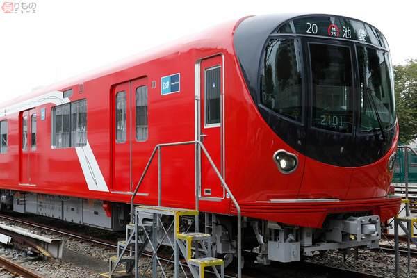 Large 200331 metro 01