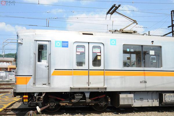 Large 200302 kuma 02