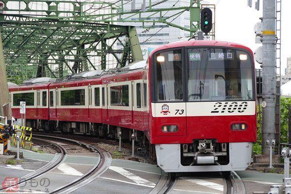 Large 200402 kqshinagawa 01