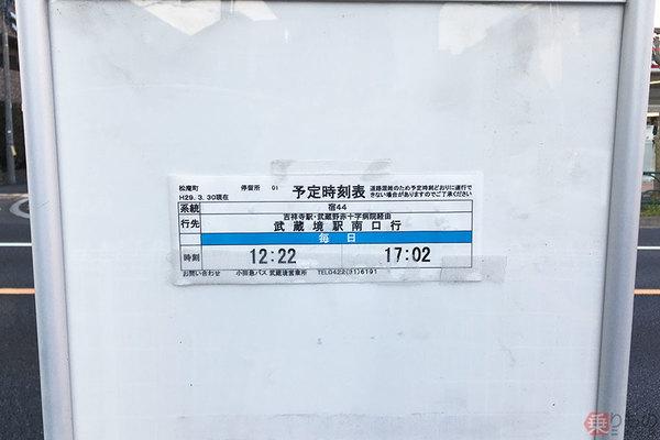 Large 200406 odakyu 02