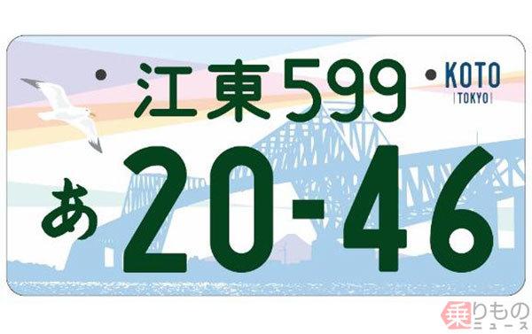 Large 200406 numberfee 01