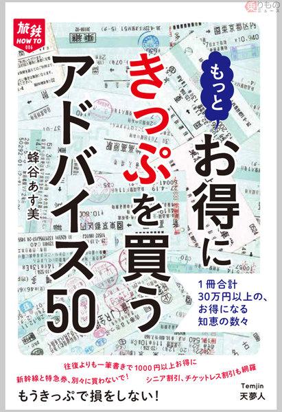 Large 200414 syoseki 01