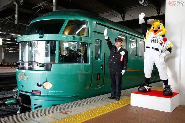 Large 200415 yufuin 01