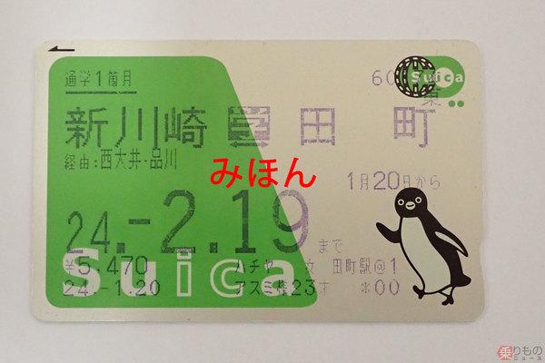 Large 200413 pass 01
