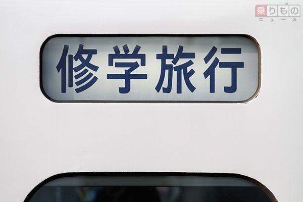 Large 200419 qsyugakuryoko 01