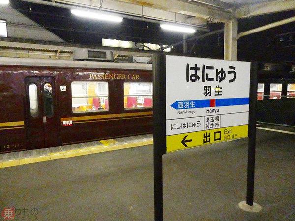 Large 200417 hokubu 01