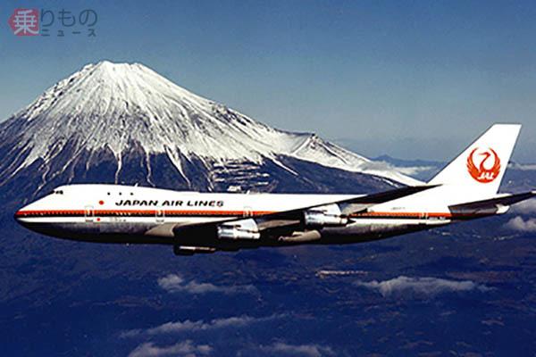 Large 200501 747 01